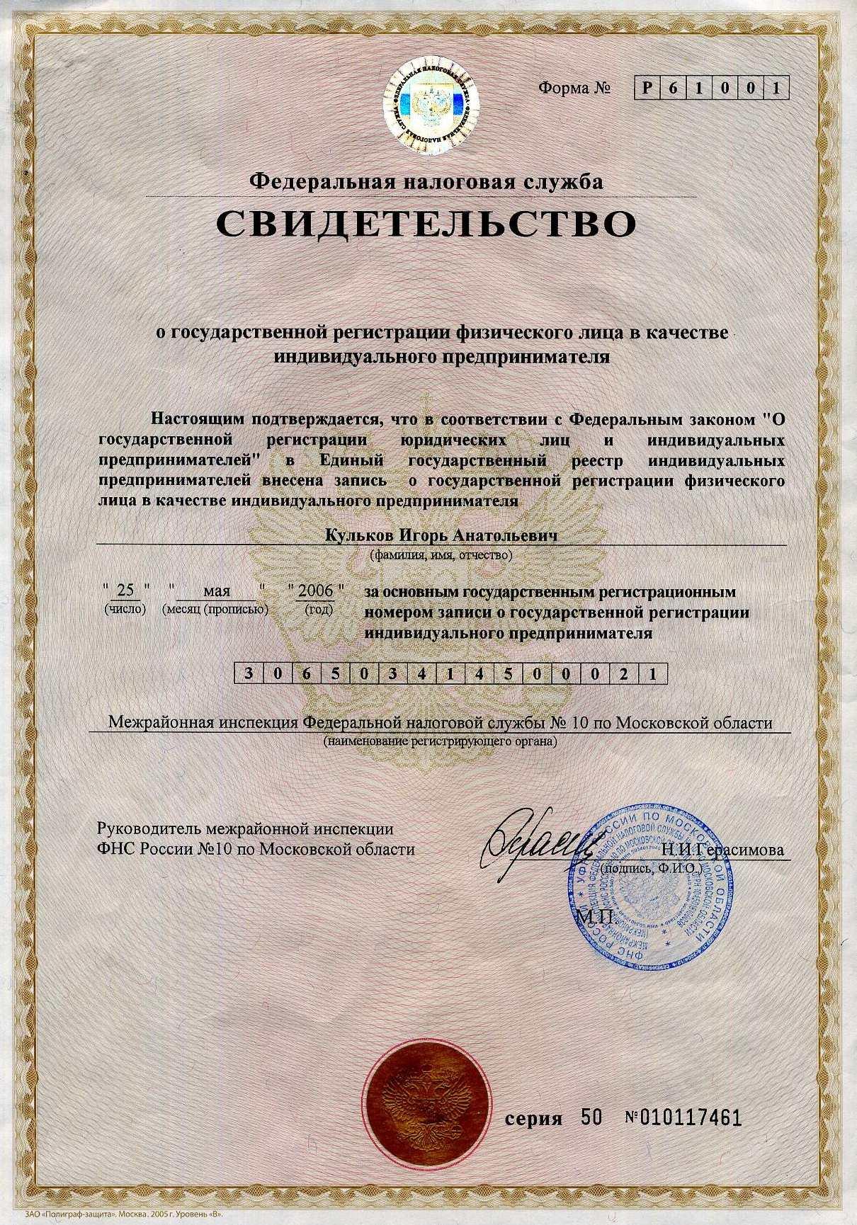 Александр михайлов фотооборудование стол